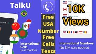 Free USA Number   Free international calls   Free Text   How to get free USA phone number   TalkU screenshot 2