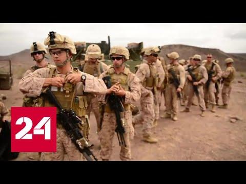 США постепенно уходят из Афганистана - Россия 24