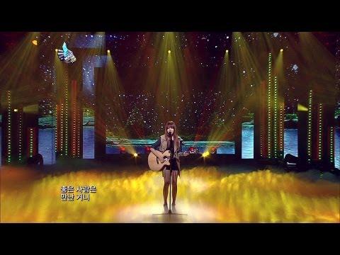 [Music On Top] Kim Greem (김그림) - To You (너에게)