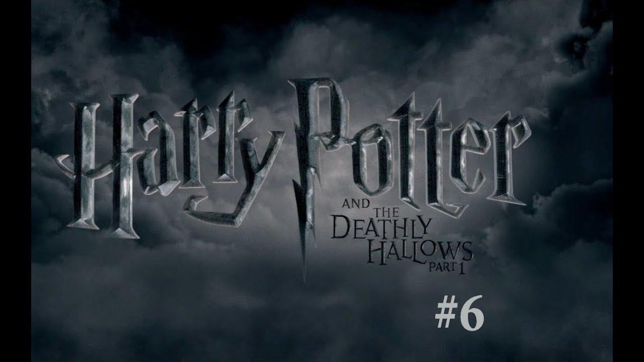 哈利波特 - 死神的聖物(上) #6 (完) - YouTube