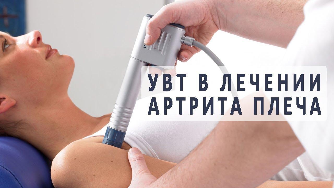 Прикладная кинезиология артрит плечевого сустава отекает локтевой сустав