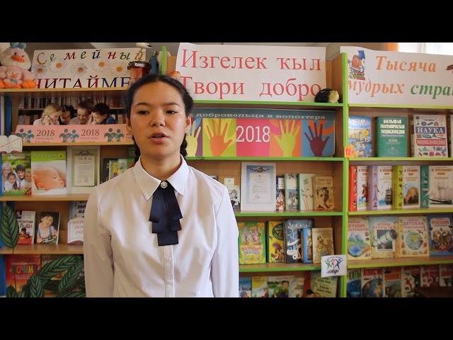 Изображение предпросмотра прочтения – МадинаБайбулатова читает произведение «Синица» И.С.Тургенева