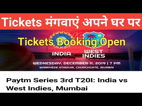 How To Book India Vs West Indies 3rd T20 Cricket Match Tickets Online