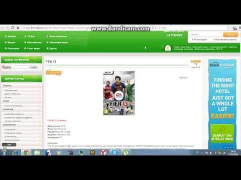 Где скачать FIFA 13 на PC