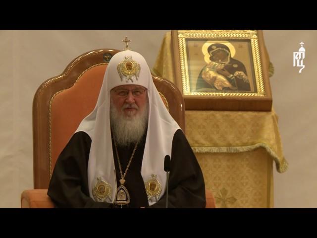 """Патриарх Кирилл: """"Социальная работа в Церкви, служение, не должны использоваться для личного пиара"""""""