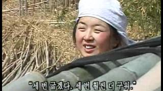 인간극장 - Screening Humanity 20090414 #001