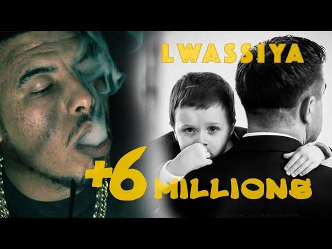 سيمو الكناوي لأول مرة  في الراديو (الوصية) Simo Gnawi l'wassiya