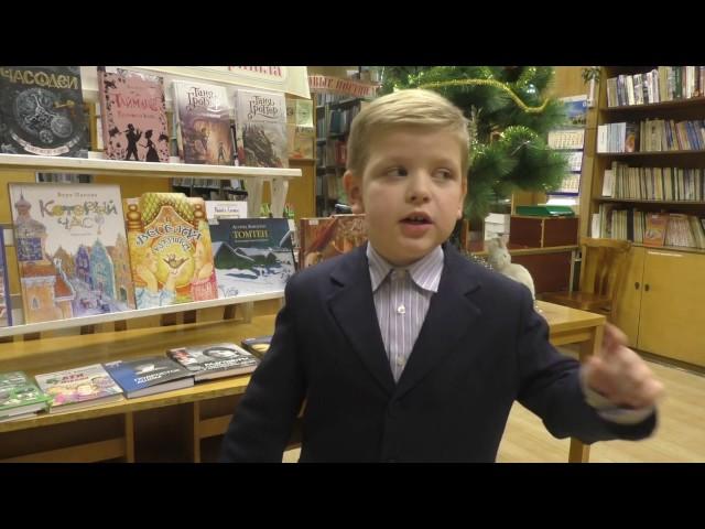 Изображение предпросмотра прочтения – ЕгорМалышев читает произведение «Крестьянские дети» Н.А.Некрасова