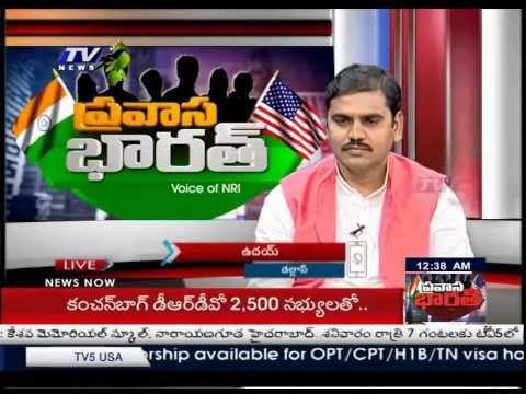 What Are The Usefull Things On Approval Of AP Re-organisation Act : TV5 News