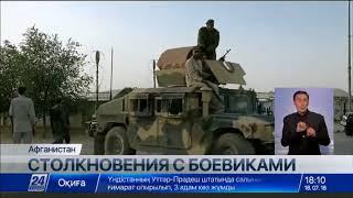 Выпуск новостей 18:00 от 18.07.2018