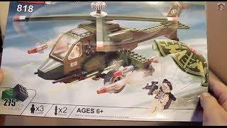 Brick (Военный вертолет)(Обзор конструктора Brick #7 Военная серия Группа: https://vk.com/club70399178 Канал Lego мультиков: https://www.youtube.com/user/SooYouVitori..., 2014-05-18T15:08:41.000Z)