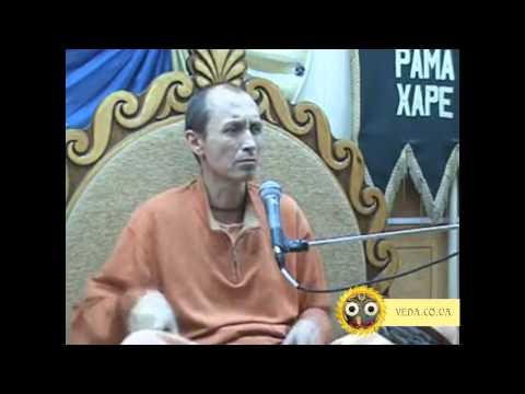 Шримад Бхагаватам 3.2.15 - Бхакти Ананта Кришна Госвами