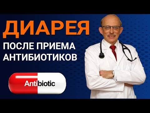 Живот болит при приеме антибиотиков