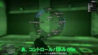 PS4GTA5 強盗:ヒューメイン襲撃(フィナーレ)