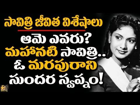 Unknown Real Facts Of Maha Nati SAVITRI  Savitri Personal Life History