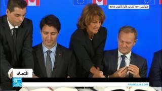 بعد 7 سنوات من المفاوضات.. الاتحاد الأوروبي يصادق على اتفاق التبادل الحر مع كندا