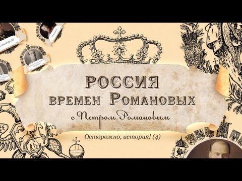 Краткий курс истории России с древнейших времён до начала