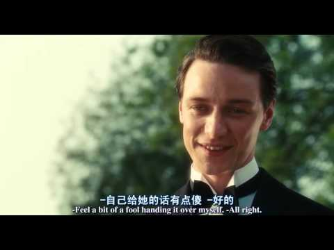 Atonement  Clip: The Wrong Letter