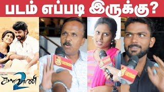 Kalavani 2 Public Opinion | Review FDFS | Oviya | Vimal