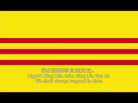 "National Anthem of Republic of Vietnam (South Vietnam) ""Call to the Citizens""  (Lyrics Correction)"