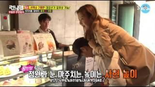 vuclip RM ep.293 พี่เสือให้ซอฮยอนขี่หลังพาไปซื้อกาแฟ 2/2