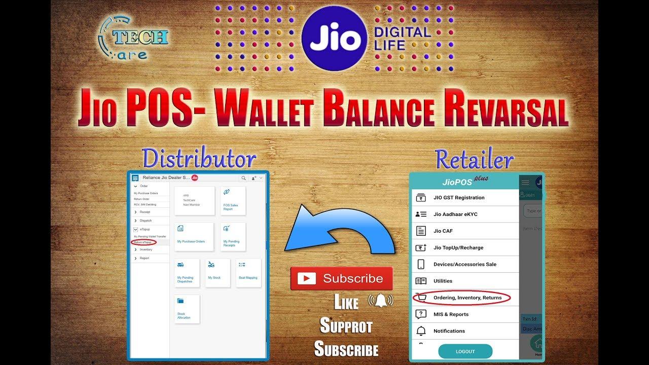 ✅ Jio POS Wallet Balance Reversal 🔥🔥