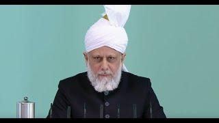 Tamil Friday Sermon 13th April 2012 - Islam Ahmadiyya