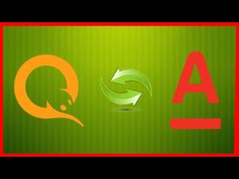 ✅ Как Перевести Деньги С Киви На Альфа Банк? Вывод QIWI RUB На Карту Альфа-Банка