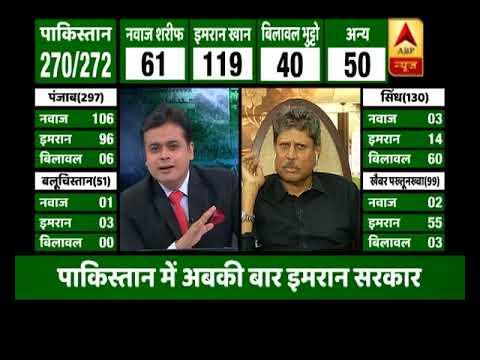 मैदान पर इमरान खान से मुकाबला करने वाले कपिल देव को है उम्मीद, बेहतर होंगे भारत-पाकिस्तान के रिश्ते