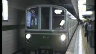 神戸市営地下鉄 三宮駅 1985年10月16日