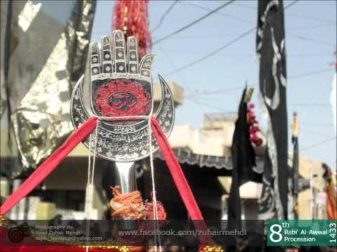 Afghani Noha Kabul MP3 2012