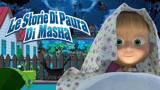 Le Storie Di Paura Di Masha - Trailer 👻