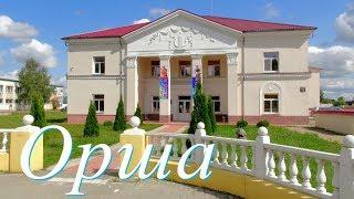 Беларусь  Орша(, 2015-05-26T08:09:49.000Z)