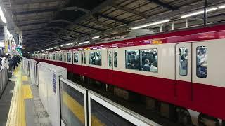 京急1000形+1500形 1017編成+1525編成 京急川崎駅到着発車