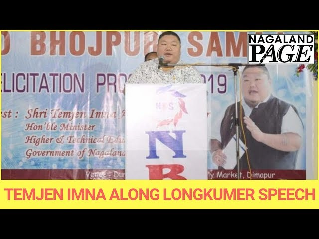Temjen Imna Along Longkumer speech during the felicitation programme of NBS