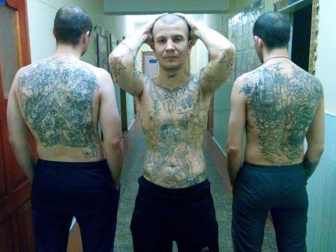 Как сидят мажоры в тюрьме