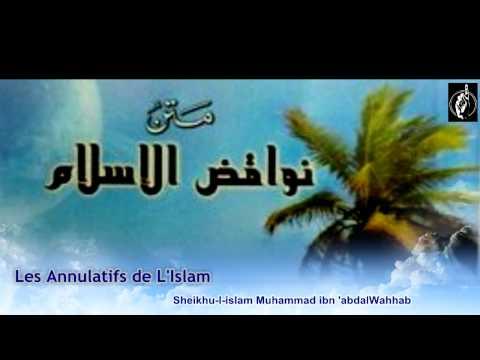 Matn Nawaqid al Islam (Muhammad ibn abdelWahhab)