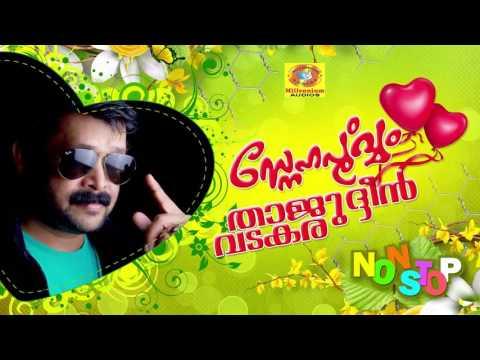 Non Stop Malayalam Songs   Snehapoorvam Tajudheen Vadakara   Latest Non Stop Mappilapattukal