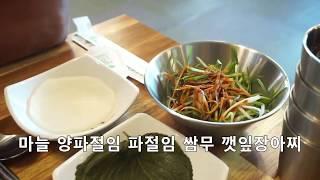경남 사천 맛집 마늘 품은 돼지고깃집 굽굽 (feat.…