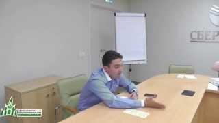 5 шагов к созданию успешной компании(Полная запись семинара Центр развития бизнеса (http://crb18.ru) Спикер: Артем Глухов - директор ООО