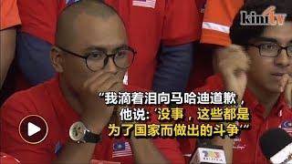 主办当局向马哈迪道歉