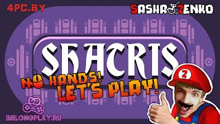 Shatris: Infinite Puzzles Gameplay (Chin & Mouse Only)