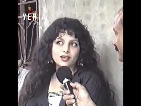 شاهد هيفاء وهبي في برنامج أحوال القرى عام1992