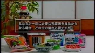 免疫乳酸球菌第一品牌EF-2001