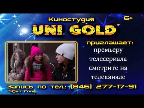 детский кастинг съёмки в кино и рекламе