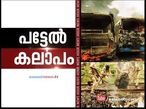 Patel reservation stir :HC orders inquiry after police excesses Asianet News Hour 27th Aug 2015