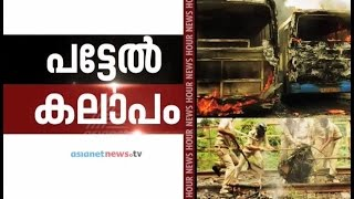 News Hour Latest From Asianet News Channel 27/08/15