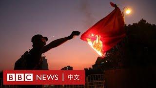 香港示威:黑衣人抵制「中國國慶」 在多區縱火及衝突- BBC News 中文