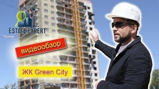 ЖК GREEN CITY | Застройщик РС Инвестмент | июнь 2018 | Видео обзор новостройки Казань