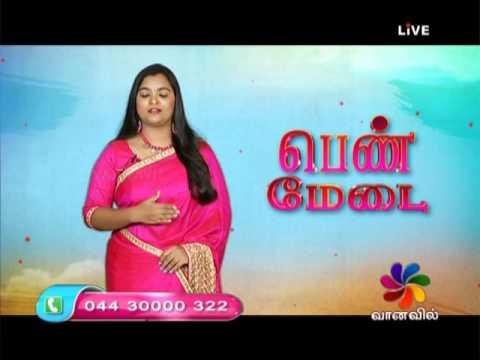 Penn Medai Live 20-04-2017 Vaanavil Tv Show Online